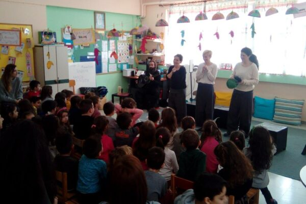θέατρο στο σχολείο